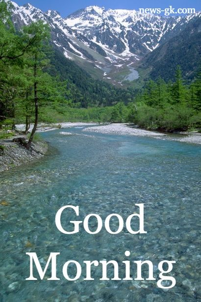 Good morning with nature Hd free download
