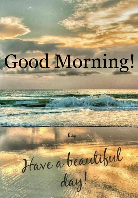 Beautiful Morning Beach Quote